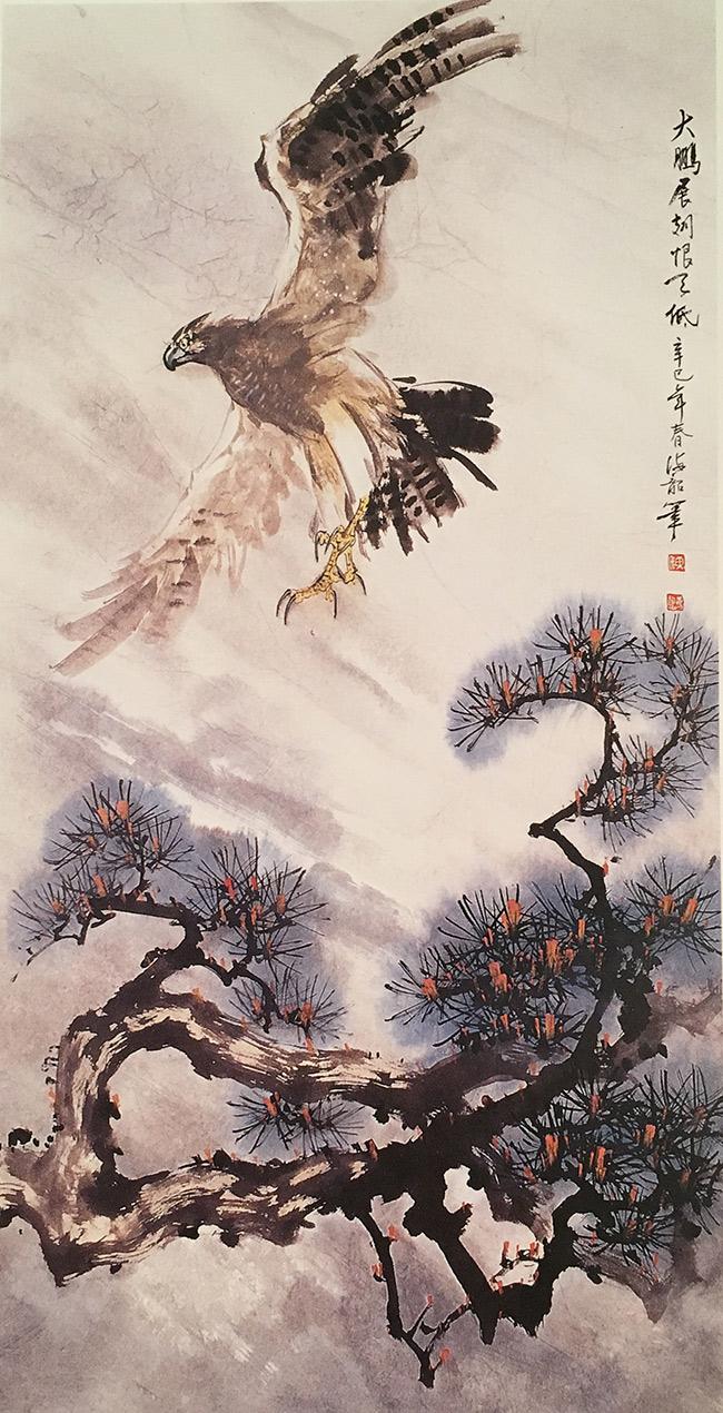Eagle - Andy Hoi-Csui Chan