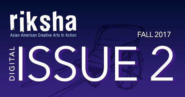 riksha issue V2.2